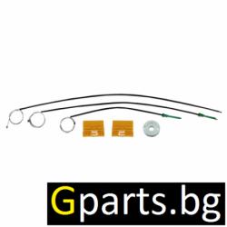 Audi A2 ремонтен комплект за преден механизъм
