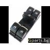 VW, Seat Панел бутони за ел. стъкла OEM: 5K4959857-5ND959857
