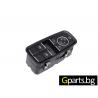 Porsche Cayman/ Boxster/ 981 Панел с бутони за управление на ел. стъкла и огледала OEM: 99161315502 DML