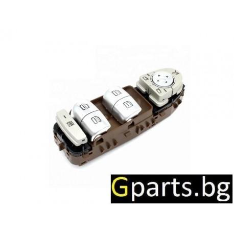 Mercedes C-Class W205, GLC W253 Панел бутони за ел стъкла OEM: A2059056811
